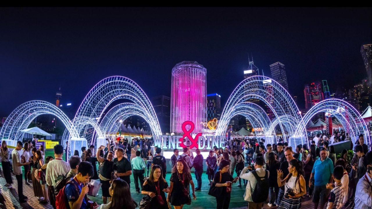 香港ワイン&ダイン・フェスティバル 2018.10.25~28